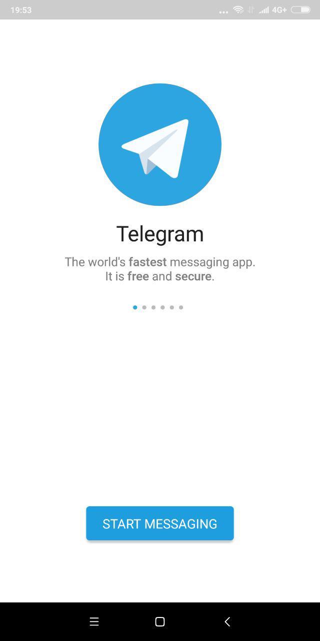 первый запуск Telegram